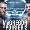 Conor McGregor releases poster for Dustin Poirier battle that has 'zero to do with the UFC' as Dana White reveals provide